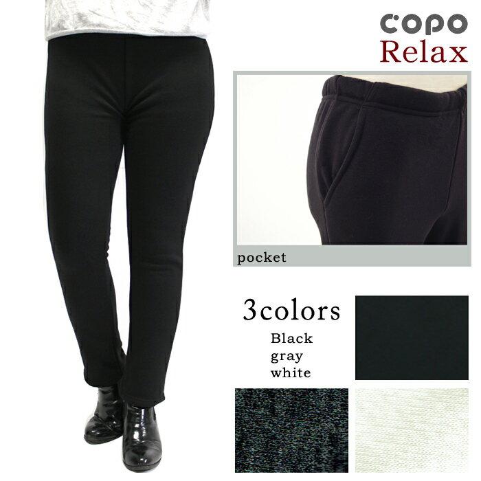 靴下専門店コポ fp80700