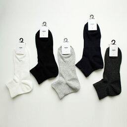 メンズ ソックス 靴下 無地 24-26cm 26-28cm 紳士 男性 用 COPO メール便33%