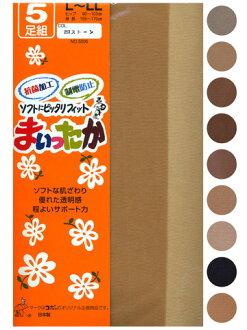 マイッタカサポートパンスト (with Class five pairs / returned goods, the exchange guarantee)