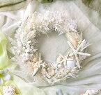 リース サマーリース 夏リース ホワイトシェルリース 【Couronne d'etoiles de mer blanche】シェルリース ホワイト リース 壁飾り ジャスミン 巻貝 シルバーパール