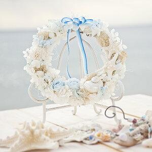 【シェルリース】Seaside Styleな壁飾り☆リース 、サマーリース・夏リース☆碧い海の想い出★S...