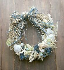 1年中海を感じていたいから、ドライフラワーと貝殻を使ったリースを飾ろう♪夏を楽しむシェルリ...