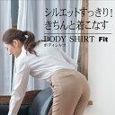シャツ ブラウス 着崩れないシャツ 着崩れないシャツ ボディシャツ ショーツ型 オフィス 白 レディース フォーマル 大きいサイズ やわらかストレッチ 着崩れないシャツ ボディシャツ フィット fit 全3種 S/M/L/L2 [itm1]