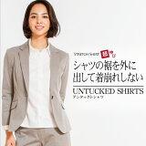 ショートシャツ【 超ストレッチ】9分袖