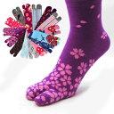 足元からオシャレに!カワイく機能的な足袋靴下!カジュアルにも着物にも合う和柄の足袋靴下で...