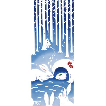 【ネコポス可】 気音間 手ぬぐい 雪の中の友だち 注染 特岡 綿100% 日本製 うさぎ 雪 冬 36×90cm 無蛍光晒し ギフト 贈り物【母の日】布マスク/手作りマスク/マスク用/生地/洗えるマスク/マスク用生地