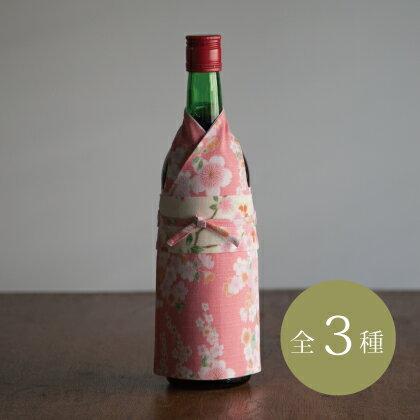 着物ボトルウェア 桜ワインボトル/日本土産/海外土産/着物/和柄/和風/京都/ホームステイ/お礼/インテリア/花見/贈り物/ギフト/来日