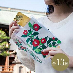 ファイル シリーズ チケット パンフレット バレンタイン
