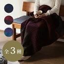 【送料無料】ウールジャガードブランケットグラデーション【楽ギフ_包装】