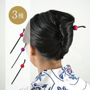 Kanzashi Maru 1010 Hana Kobo Kanzashi / Kanshi / Kiso / Hair Ornament / Yukata / Women / Women's / Summer Festival / Hair Accessory / Gankanzashi / Gakutan / One Piece / One Leg [Mother's Day]