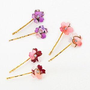ヘアピン 桜 925 2本セット ヘアアクセサリー アクリル ヘアピンセット ピン 和柄 花 和装 髪飾り 浴衣 女性 ...