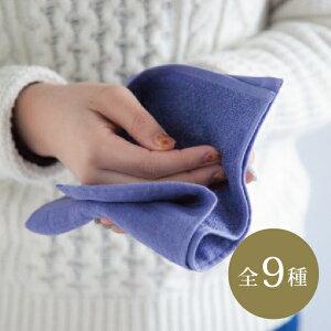 KURAKIN のこり染 ミニタオル タオル 33cm パイル ガーゼ 綿 100% 日本製 ハンカチ ハンドタオル も...