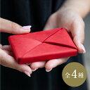 TSUTSUMU カードケース/名刺入れ 包む 革 牛革 レザー 本革 イタリアンレザー メンズ レディース ビジネス 日本 文化