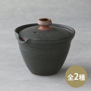 新茶器 KYU-SU HITORI 信楽焼 急須 ポット シンプル 茶器 和食器 緑茶 煎茶 日本茶 来客用 おしゃれ カフェ風 モダン 和モダン 一人用