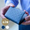 牛革型押市松 名刺入れ 牛革 型押し 永遠 繁栄 濃藍 生成 男女兼用 伝統文化 上品 美しい 綺麗 日本文化 東京 格子 贈り物 手作業 収納力 名刺ケース カードケース 使いやすい ギフト 贈り物