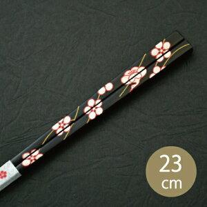 箸 梅鶴 漆箸 23cm【メール便可】箸 竹 漆 漆塗り 日本製 福井 テーブルウェア 和食 和食器 新生活 贈り物 結婚祝い 父の日