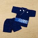 有松絞 子供甚平 ブラック (90cm) 男の子 キッズ 綿100% オーガニックコットン かわいい 和装 おしゃれ 浴衣