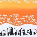 梨園染手ぬぐい パンダ