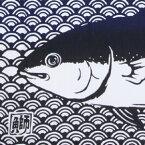 【メール便可】 気音間 手ぬぐい 出世魚 注染 特岡 綿100% 日本製 ブリ ハマチ メジロ 縁起 魚 釣り 36×90cm 無蛍光晒し ギフト 贈り物布マスク/手作りマスク/マスク用/生地/洗えるマスク/マスク用生地
