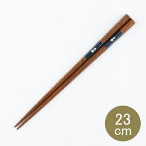 六角ひさご市松 23cm 箸置き 箸箱 箸袋 セット 瓢箪 ひさご 六角 市松 日本製 縁起 漆塗 父の日