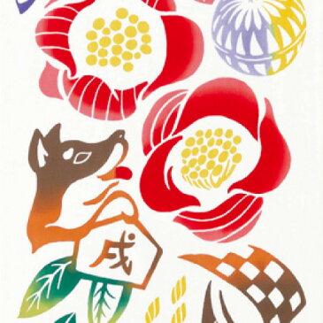 【ネコポス可】 気音間 手ぬぐい 正月戌飾り 注染 特岡 綿100% 日本製 お正月 飾り 動物 冬 12月 1月 36×90cm 無蛍光晒し ギフト 贈り物
