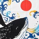 【10/10までポイント10倍!】【ネコポス可】 気音間 手ぬぐい 恵比寿鯨 注染 特岡 綿100% 日本製 くじら 海 魚 夏 縁起 36×90cm 無蛍光晒し ギフト 贈り物