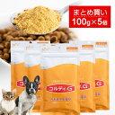 犬用サプリメント 猫用サプリペット 健康 維持 免疫力 免疫 を守る サプリ サ