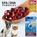 【無味無臭に近い】猫用アガリクス茸エキス顆粒 30g  無味無臭に近くて飲み易い♪ 心臓 肝臓 腎臓 免疫改善 改善 健康 精力増強 愛猫 愛犬 サプリメント ねこ