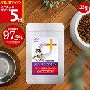 【ポイント5倍&最大777円クーポン】 犬 猫 サプリ ペット用 サプリメント
