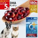 【ポイント5倍&最大777円クーポン】犬用サプリメント 猫用サプリペット 健康