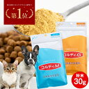 (送料無料)DHC 犬用 おなか健康 60粒入 国産サプリ サプリメント 犬 健康食品 ペット【DHC】