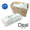 業務用ペーパータオル 小判 ソフトラブMINI 200枚×48袋 9600枚/新橋製紙
