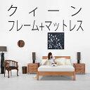 送料無料 ミンディ【トッペ】ベッドセット (クィーン) マットレス付き アジアン家具
