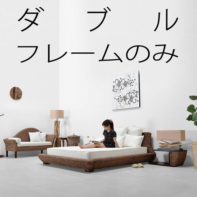 商品一覧を押す>スモールアイテムシリーズ2>ウォーターヒヤシンス【ビバ】ベッド