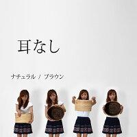 ロンボクシリーズラタン・バスケット【カヤック】