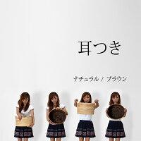 ロンボクシリーズラタン・バスケット【カヤック】(耳つき)