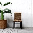 送料無料 ウォーターヒヤシンス【ヘレナ】ダイニングチェア アジアン 椅子 家具 ダイニングチェア イス ダイニング 木製 食卓 いす お…