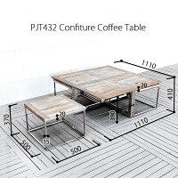 送料無料【コンフィチュール】コーヒーテーブルwithチェア5点セット