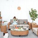 ★送料無料 ウォーターヒヤシンス【ハンブルク】コーヒーテーブル アジアン家具