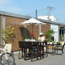 ★送料無料 【ポロ】バーカウンター アウトドア家具 屋外用家具