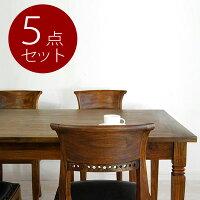 ダヴィンド・チークダイニングセット・5点インドネシア,バリ,直輸入,アジアン家具,雑貨の店CORIGGEMARKET
