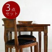 ダヴィンド ダイニング アジアン テーブル アンティーク