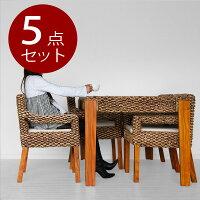 ウォーターヒヤシンス・ダイニング5点セット【ハニー】#03(アジアン家具)