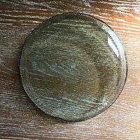 あす楽対応!AQUAディーププレート全4色器コップ皿ラウンド食器洋食器ブランド食器北欧おしゃれお洒落樹脂製食器.樹脂食洗機対応カラフルかわいいおしゃれクリアピンクブルーグリーンKINTOキント