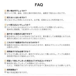 マウスウォッシュCORNGARGLEQ(リンゴ風味)500ml×2本よくある質問