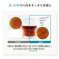 マウスウォッシュCORNGARGLEQ(リンゴ風味)500ml×3本