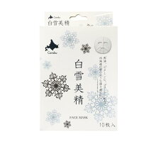 Coroku【白雪美精フェイスマスク10枚入り*25g】
