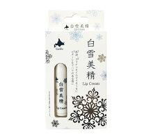 Coroku北海道コスメ【白雪美精リップクリーム4g】