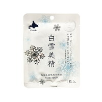 Coroku小六北海道コスメ【白雪美精フェイスマスク10枚入り】