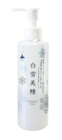 Coroku北海道コスメ【白雪美精クレンジングオイル200ml】